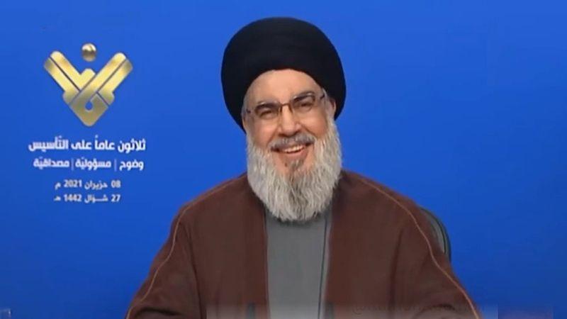 كلمة الأمين العام لحزب الله سماحة السيد حسن نصر الله بمناسبة الذكرى الثلاثين لتأسيس قناة المنار 2021-6-8