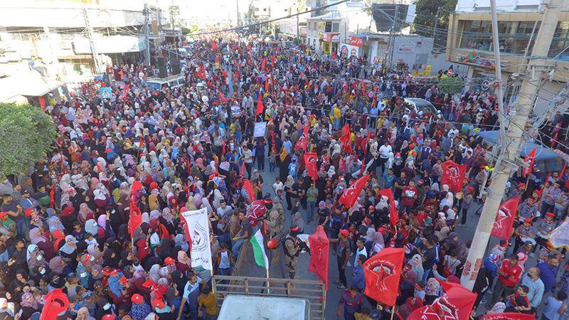 """مسيرة جماهيرية حاشدة بغزّة في """"يوم شهيد الجبهة الديمقراطية"""" واحتفاءً بانتصار """"سيف القدس"""""""