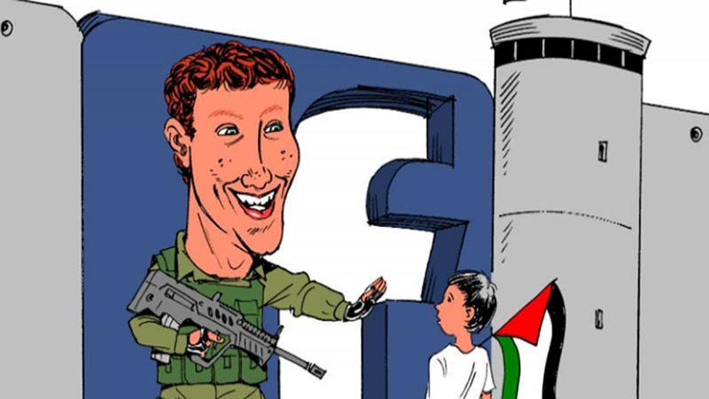 """""""فيسبوك يعدمنا"""".. حملةٌ لمناهضة الإعدامات الرقمية للمحتوى العربي"""