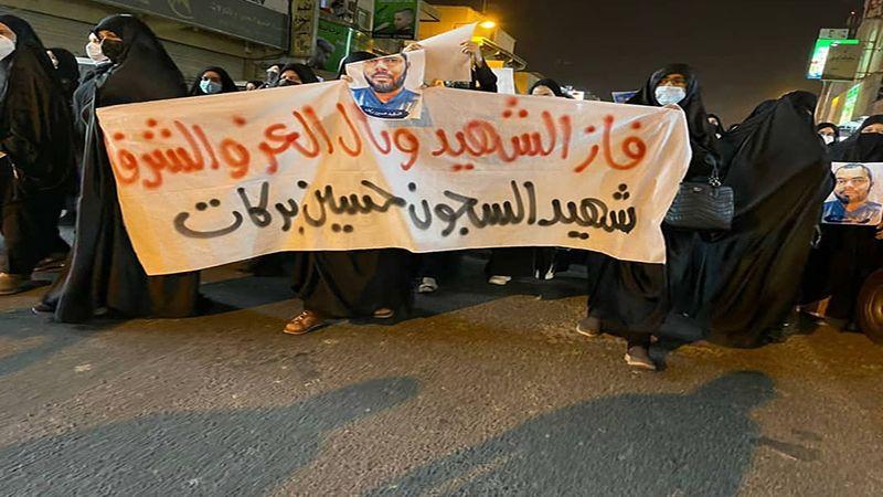 السلطات البحرينية تتنصّل من مسؤوليتها عن استشهاد حسين بركات