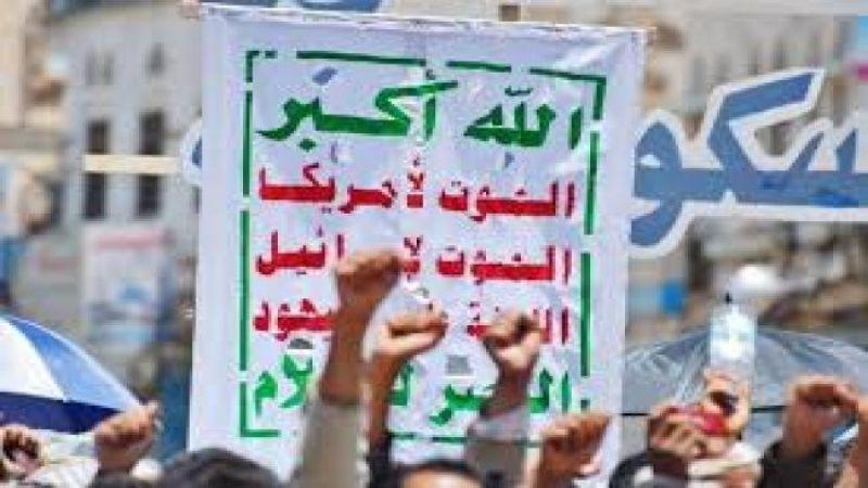 اليمن آخر الحروب وأول التسويات