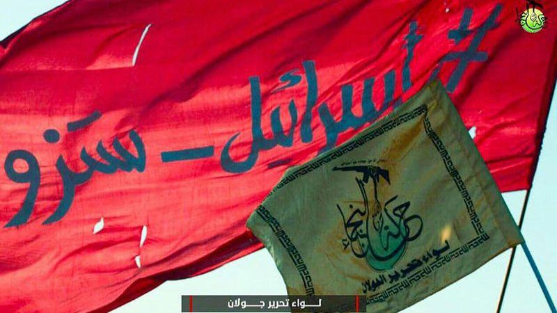 """حركة """"النجباء"""" لـ""""العهد"""": لواء تحرير الجولان مستعد للمعركة"""