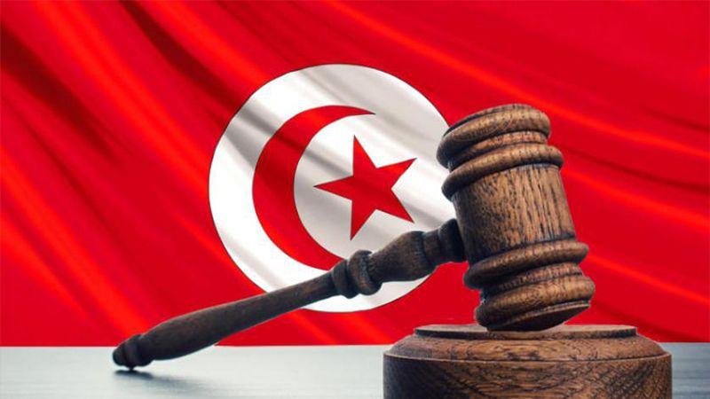 معضلة تشكيل المحكمة الدستورية العليا في تونس ورهاناتها الصعبة