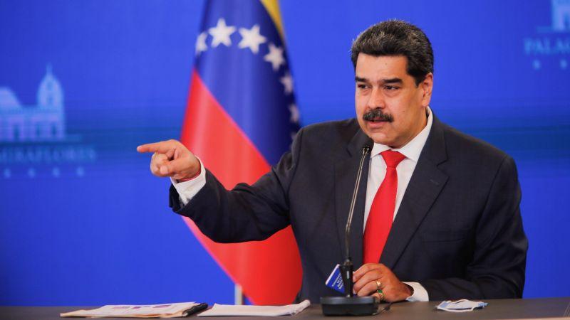 """مادورو يطالب بالإفراج عن أموال فنزويلا المخصصة للقاحات """"كورونا"""""""