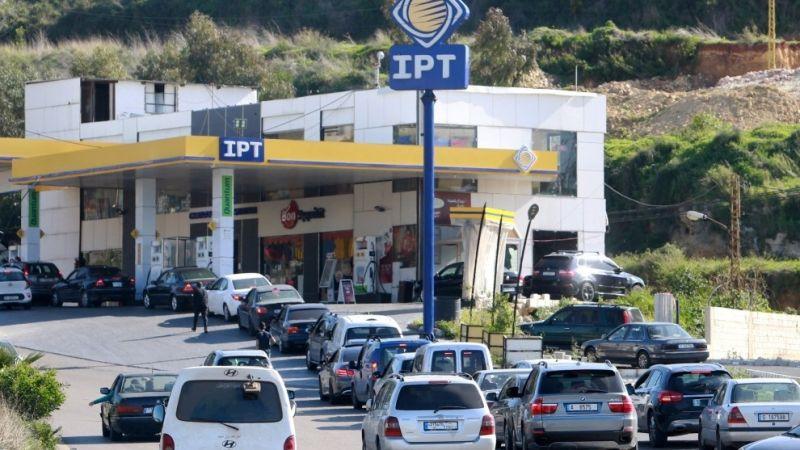 ضخّ 12 مليون ليتر من البنزين في السوق اللبناني.. هل ستُفرج الأزمة؟