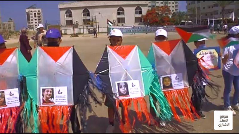 في غزة.. طائرات ورقية تحمل صور وأسماء سبعة وستين من الشهداء الأطفال
