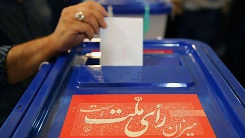 سيادة الشعب الدينية في ايران