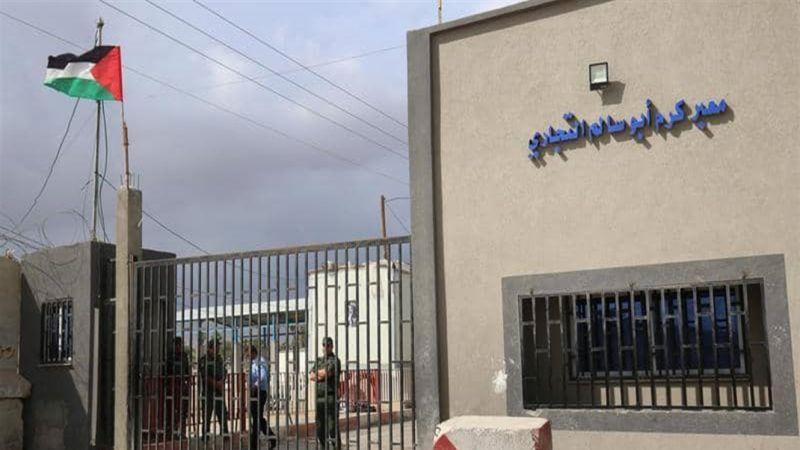 مزارعو وتجار غزة يناشدون المعنيين فتح معبر كرم أبو سالم أمام صادراتهم