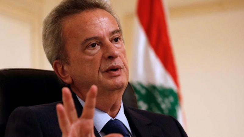 """منذ نهاية 2019 حتى اليوم..هكذا """"أجّجت"""" تعاميم مصرف لبنان سعر صرف الدولار"""