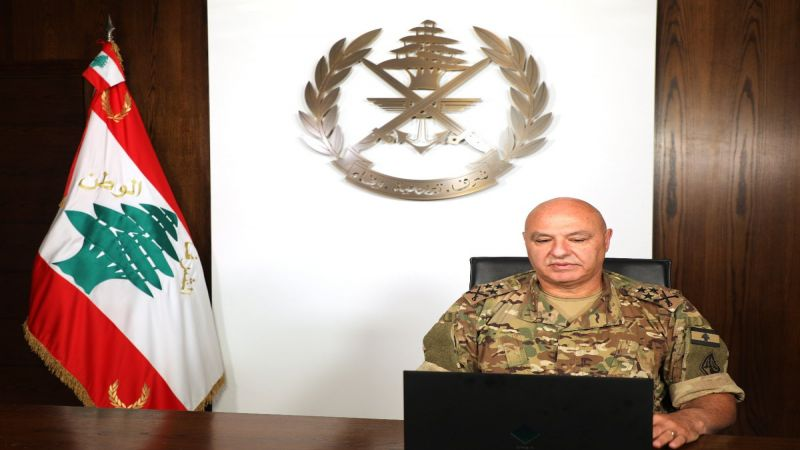 مؤتمرٌ دولي لدعم الجيش .. العماد عون: استمرار التدهور سيؤدي حتماً إلى انهيار المؤسسات