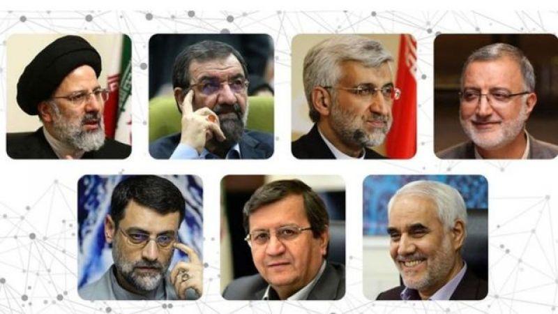 السباق الرئاسي في إيران: 4 مرشحين في الواجهة بعد انسحاب 3