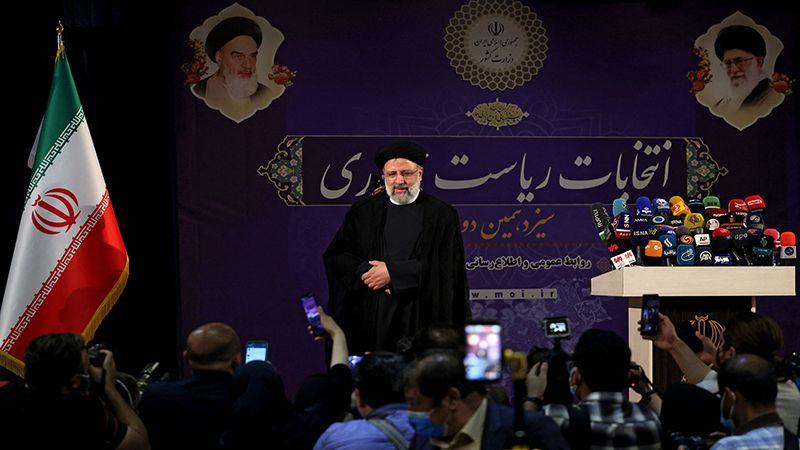 إيران تعلن رسمياً فوز السيد إبراهيم رئيسي برئاسة البلاد