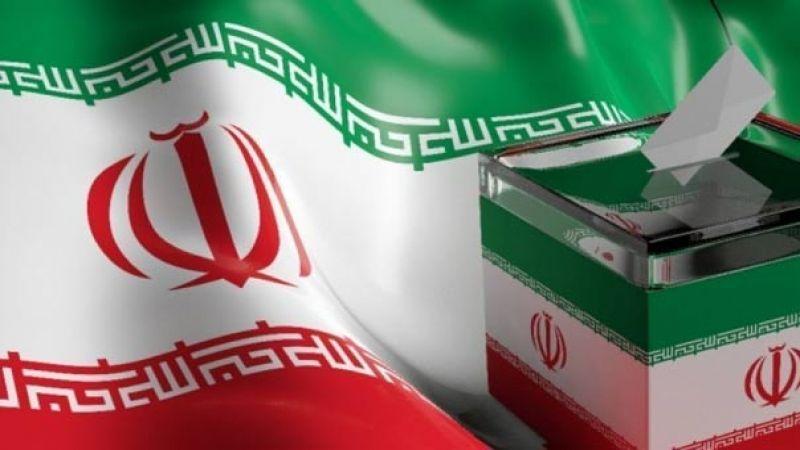 اغلاق مراكز الاقتراع وبدء عملية فرز الاصوات في الانتخابات الايرانية