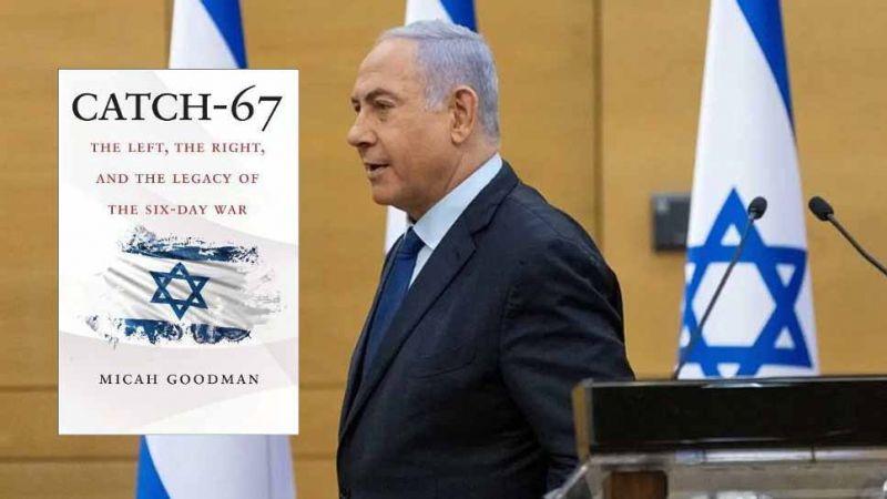 """خطط التصعيد الإسرائيلي الراهن من منظور معضلة """"كاتش 67"""""""