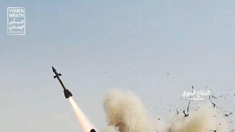 اليمن يطور دفاعه الجوي والسعودية تخسر درع حمايتها