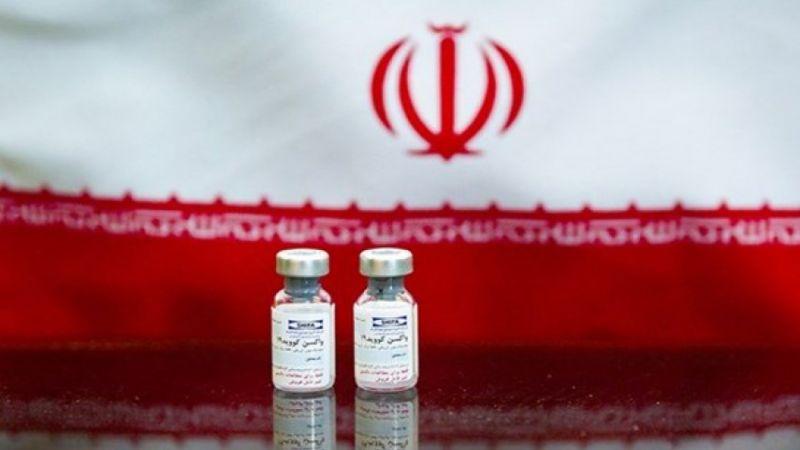 لقاحات کورونا الإيرانية إلى الأسواق العالمية