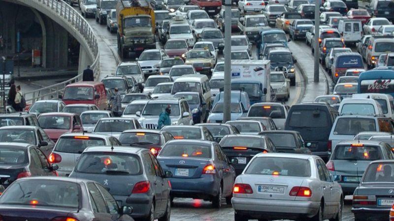 """""""النقل العام"""" حاجة ملحّة.. وكلفة زحمة السير لا تقل عن ملياري دولار سنويًا"""