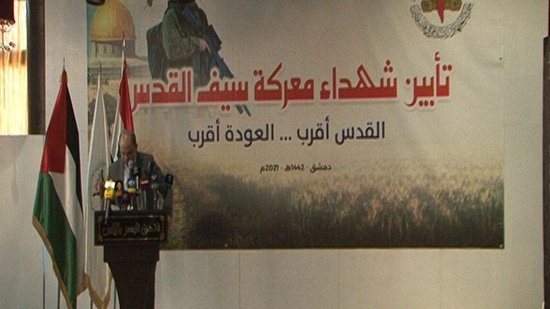"""""""حركة الجهاد الإسلامي"""" في دمشق: """"إسرائيل"""" وُضعت على سكة الزوال"""