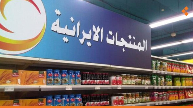 مركز تجاري بين إيران وسوريا لتبادل ومقايضة المنتوجات
