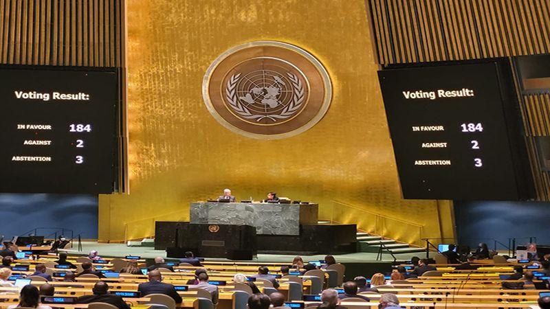 """""""انتصارٌ مدوٍ"""" لكوبا في الأمم المتحدة.. تصويتٌ بأغلبية لرفع الحصار الأميركي"""