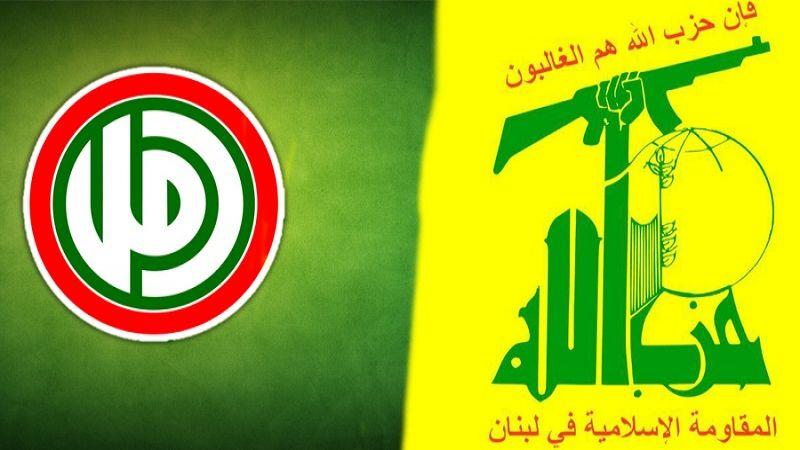 اجتماع تنسيقي بين المسؤولين عن التواصل الاجتماعي في حزب الله وحركة أمل:  للالتزام بأعلى درجات الانضباط