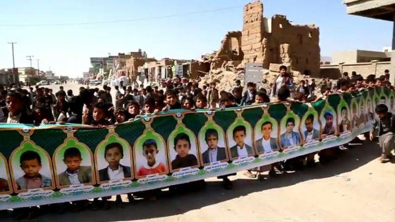 أطفال ضحيان اليمنية: الأمم المتحدة تشارك بقتلنا