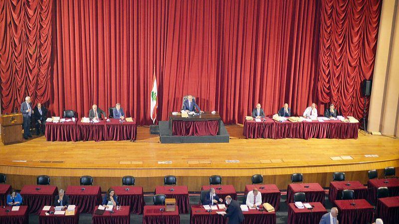 مجلس النواب يقر البطاقة التمويلية.. الرئيس بري: يكفينا الخراب القائم