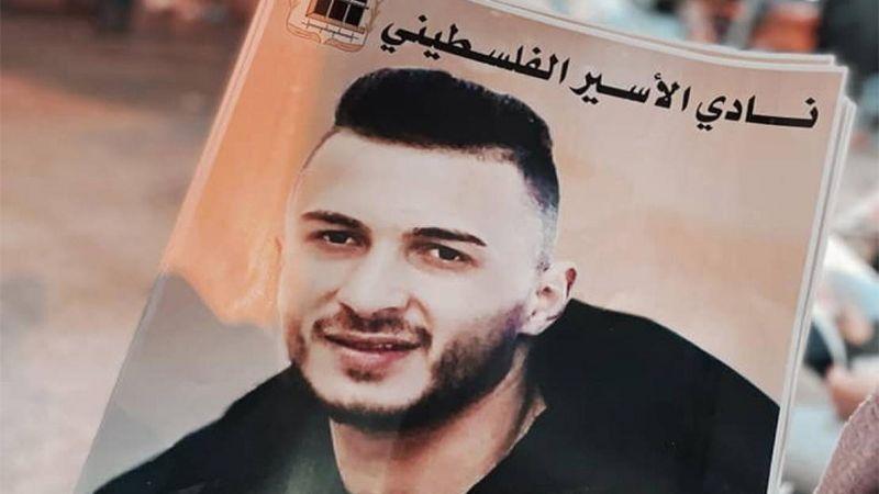 رغم تعليق اعتقاله الإداريّ .. الإحتلال يرفض نقل الأسير أبو عطوان إلى مستشفى فلسطيني