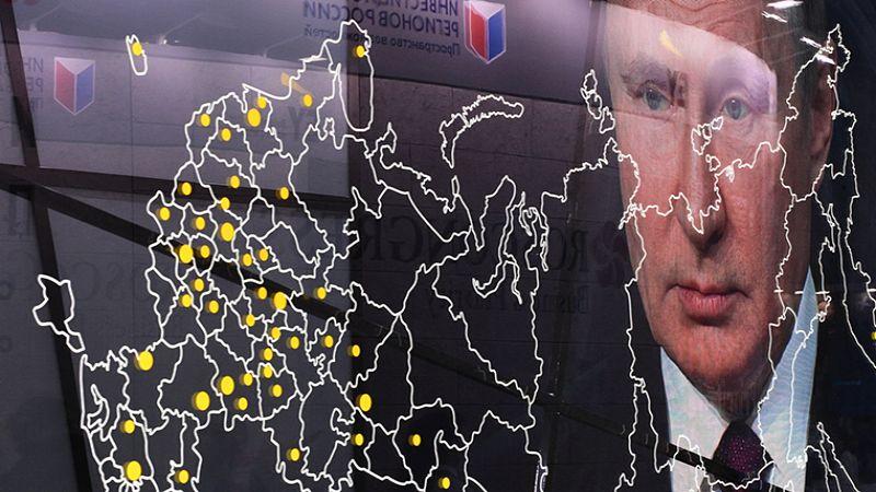 ما هي استراتيجية الأمن القومي الجديدة لروسيا؟