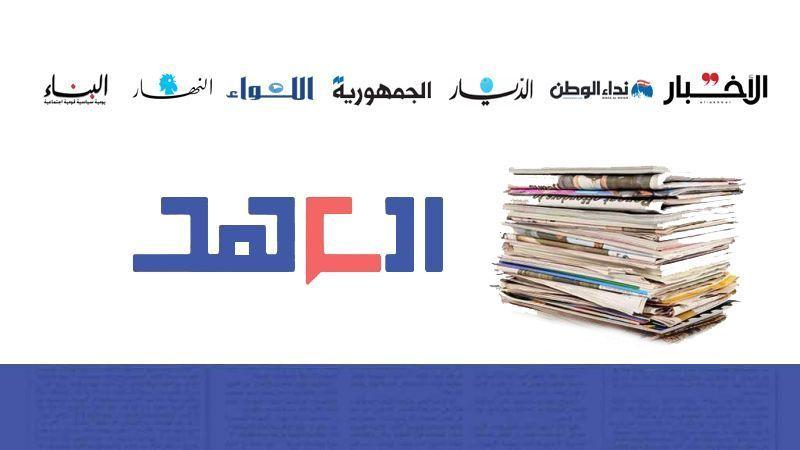 أسرار الصحف اللبنانية ليوم الثلاثاء 6-7-2021