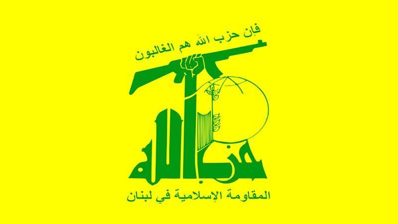 حزب الله يعزي فلسطين بوفاة القائد أحمد جبريل