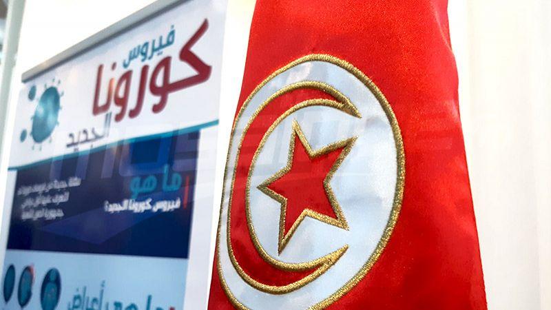 الصحة التونسية: انهيار المنظومة الصحية في البلاد والوضع كارثي