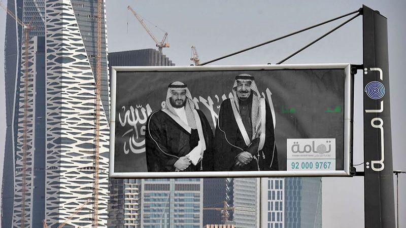 منصةٌ إخبارية رقمية سعودية في أميركا لتلميع صورة ابن سلمان