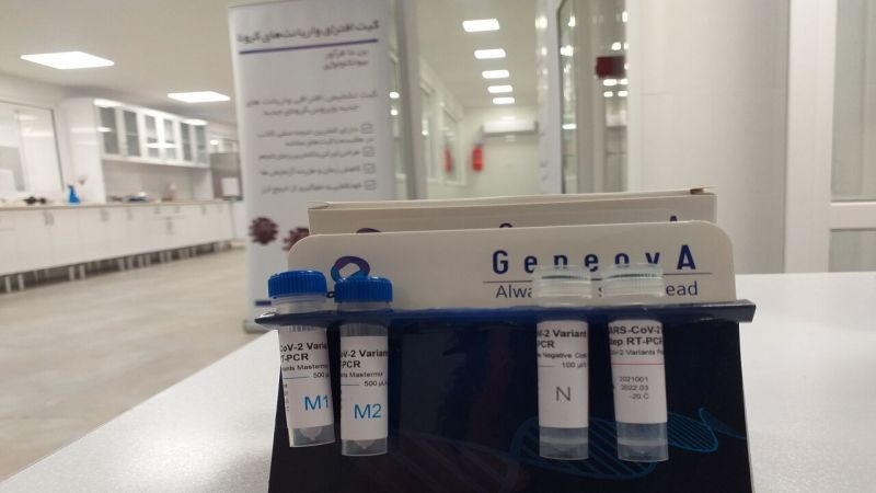 """إيران تحقّق تقدمًا في عالم تشخيص جينات وطفرات """"کورونا"""""""