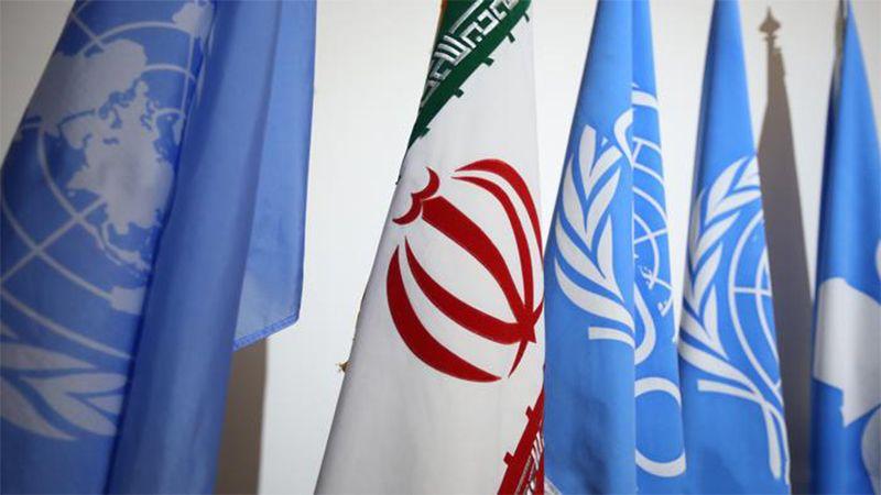 إيران للأمم المتحدة: لرفع الحظر غير القانوني عن الدول النامية
