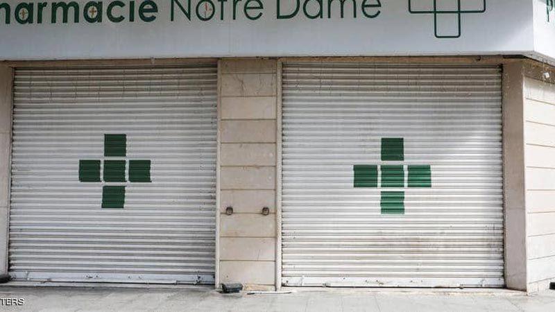 أزمة الدواء والطبابة: لا انفراجات حتى الساعة