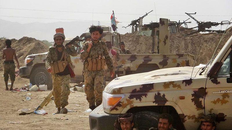 اليمن: احتدامُ الخلافات بين السعودية والمليشيات الإماراتية