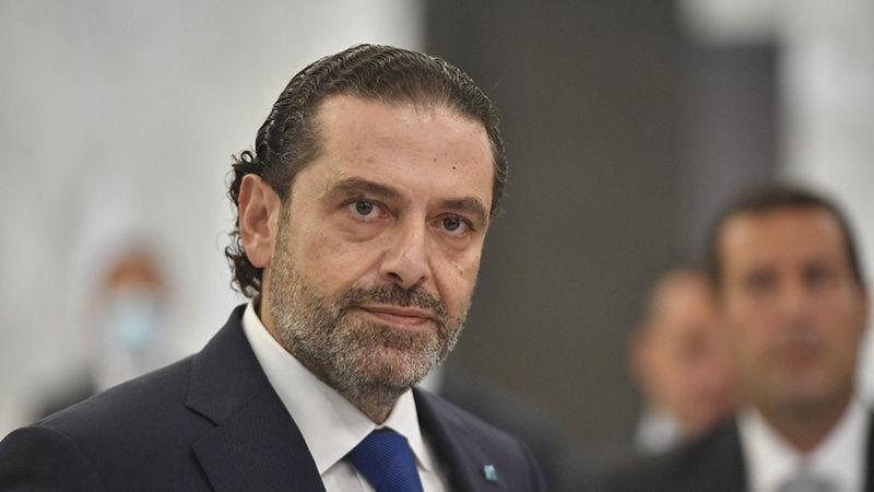 الحريري من قصر بعبدا: لا يمكن أن نتوصل الى اتفاق وقدمت اعتذاري عن تشكيل الحكومة