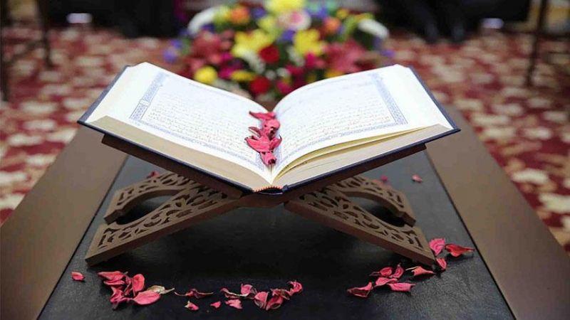 """النتائج النهائية لمسابقة """"أولى القبلتين"""" القرآنية الإلكترونية الدولية"""