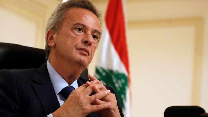 إحالة حاكم مصرف لبنان على نيابة مكافحة الفساد في باريس