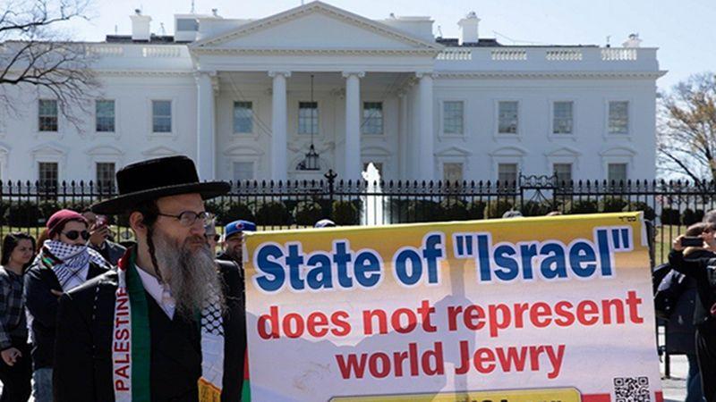 """%9 من يهود أمريكا: لا حقّ لـ""""إسرائيل"""" بالوجود"""