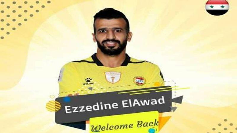 العهد يعلن تجديد عقد لاعب الوسط السوري عز الدين عوض