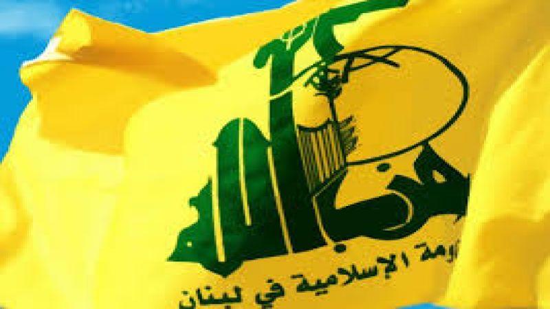 حزب الله يدين التفجير الإرهابي في مدينة الصدر: الرد الحاسم على هذه الجرائم هو بوحدة العراقيين