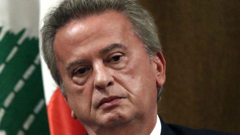 هل يمثل رياض سلامة أمام القضاء اللبناني في 5 آب؟