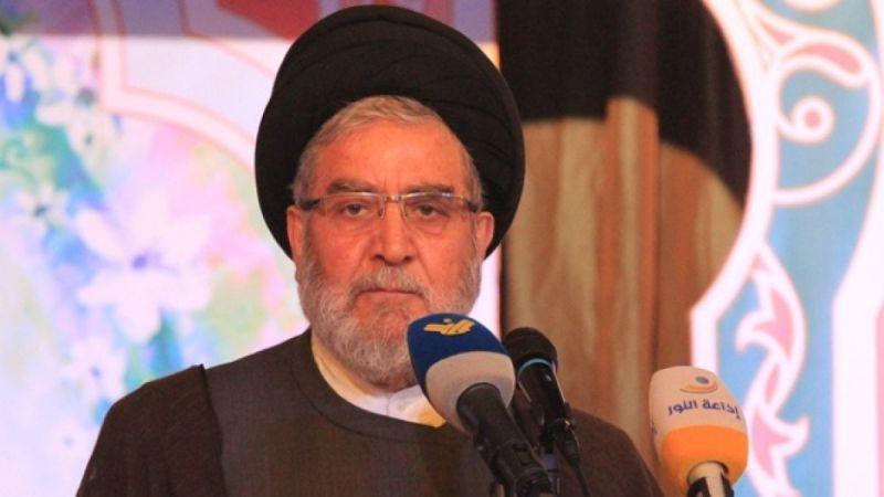 السيد إبراهيم أمين السيد: ما يريده حزب الله أن تتشكّل الحكومة لمصلحة الناس وليس لمصلحة السياسيين
