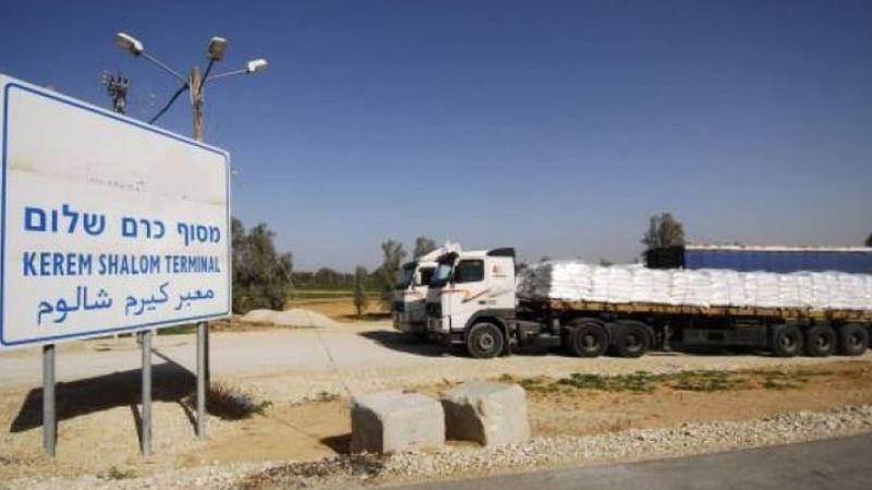 الاحتلال يمنع ادخال السولار لمحطة توليد الكهرباء بغزة