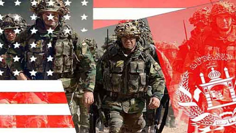 مخططٌ أمريكي لترسيخ التواجد في أفغانستان