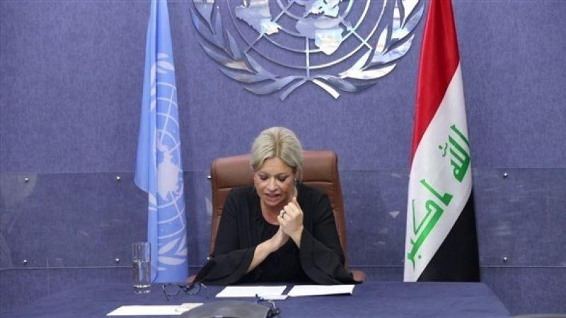بلاسخارت.. أي دور تؤديه في العراق؟