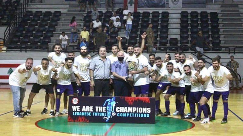الحرية صيدا بطل لبنان في كرة الصالات