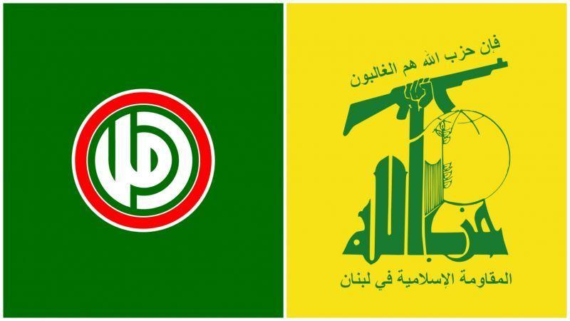 قيادتا حزب الله وأمل: الإسراع بتشكيل الحكومة بداية لازمة لإيقاف الإنهيار